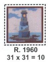 Tela R. 1960