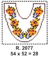 Tela R. 2077