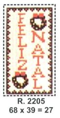 Tela R. 2205