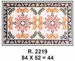 Tela R. 2219
