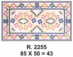 Tela R. 2255