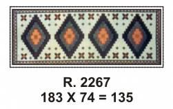 Tela R. 2267