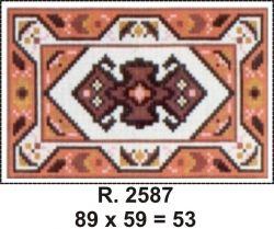 Tela R. 2587