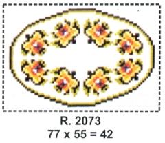 Tela R. 2073
