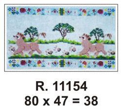 Tela R. 11154
